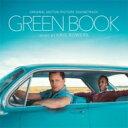 映画『グリーンブック』 / Green Book 輸入盤 【CD】