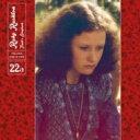 【送料無料】 Ruby Rushton / Trudi's Songbook Volume 1 & 2 【LP】