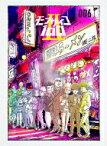 【送料無料】 モブサイコ100 II vol.006 【BLU-RAY DISC】