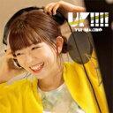 【送料無料】 牧野由依 マキノユイ / UP!!!! 【CD】