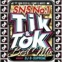 藝人名: D - DJ B-SUPREME / Tik & Tok -sns No.1 Best Mix- 【CD】