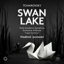 Composer: Ta Line - 【送料無料】 Tchaikovsky チャイコフスキー / 『白鳥の湖』全曲(1877年原典版) ヴラディーミル・ユロフスキー&ロシア国立交響楽団(2SACD)(日本語解説付) 【SACD】