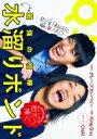 クイック・ジャパン vol.142 / クイックジャパン(Quick Japan)編集部 【本】