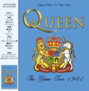 Queen クイーン / Game Tour 1981 (クリア・ヴァイナル仕様 / アナログレコード / CODA Publishing) 【LP】