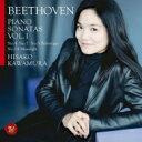 作曲家名: Ha行 - 【送料無料】 Beethoven ベートーヴェン / ピアノ・ソナタ第8番『悲愴』、第14番『月光』、第4番、第7番 河村尚子 【SACD】