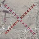 【送料無料】 Stephen Malkmus スティーブンマルクマス / Groove Denied 【CD】