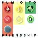 Artist Name: A Line - 【送料無料】 伊藤ふみお(KEMURI) / FRIENDSHIP 【CD】