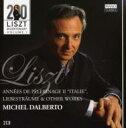 作曲家名: Ra行 - 【送料無料】 Liszt リスト / Annees De Pelerinage, 2, Etc: Dalberto(P) 輸入盤 【CD】