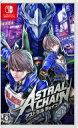 【送料無料】 Game Soft (Nintendo Switch) / ASTRAL CHAIN(アストラルチェイン) 通常版 【GAME】