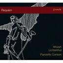 作曲家名: Ma行 - 【送料無料】 Mozart モーツァルト / レクィエム(弦楽四重奏版) パンドルフィス・コンソート 輸入盤 【CD】