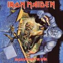 艺人名: I - IRON MAIDEN アイアンメイデン / No Prayer For The Dying (Studio Collection Remastered) 【CD】