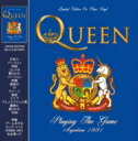 Queen クイーン / Playing The Game : Argentina 1981 【LP】