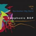Artist Name: V - Vein (Jazz) / Norrbotten Big Bnad / Symphonic Bop 輸入盤 【CD】