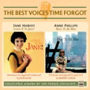 Artist Name: J - 【送料無料】 Jane Harvey / Anne Phillips / Leave It To Jane! / Born To Be Blue 輸入盤 【CD】
