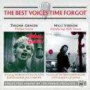 Artist Name: T - 【送料無料】 Thelma Gracen / Milli Vernon / Thelma Gracen / Introducing Milli Vernon 輸入盤 【CD】