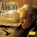 Classic - Karajan カラヤン / アダージョ・カラヤン 【Hi Quality CD】