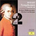 Mozart モーツァルト / 交響曲第35・36・38・39・40・41番 カラヤン&ベルリン・フィル 輸入盤 【CD】