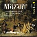 作曲家名: Ma行 - 【送料無料】 Mozart モーツァルト / 5つのディヴェルティメントより、『皇帝ティートの慈悲』より〜木管三重奏版 トリオ・ロゾー 輸入盤 【SACD】