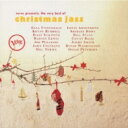 精選輯 - Very Best Of Christamas Jazz -verve Presents 【CD】