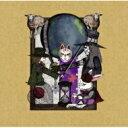 【送料無料】 三角形の時間 / 誘害図書III 【CD】
