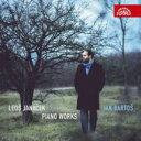 Composer: Ya Line - 【送料無料】 Janacek ヤナーチェク / ピアノ・ソナタ、草陰の小道を通って、霧の中で、主題と変奏、思い出 ヤン・バルトシュ 輸入盤 【CD】