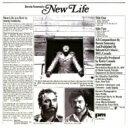 藝人名: B - Bernie Senensky / New Life 【CD】
