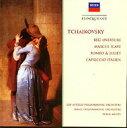 作曲家名: Ta行 - Tchaikovsky チャイコフスキー / 1812年、ロメオとジュリエット、スラヴ行進曲 イタリア奇想曲 メータ&ロス・フィル、イスラエル・フィル 輸入盤 【CD】