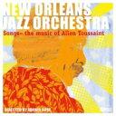 Artist Name: A - Allen Toussaint / New Orleans Jazz Orchestra / Music Of Allen Toussaint 輸入盤 【CD】