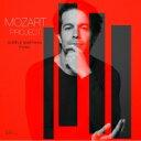 Composer: Ma Line - 【送料無料】 Mozart モーツァルト / モーツァルト・プロジェクト〜ピアノと室内楽による作品集 オーレル・マルタン、アンセン四重奏団、ギヨーム・ベニ、他 輸入盤 【CD】
