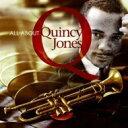 藝人名: Q - 【送料無料】 Quincy Jones クインシージョーンズ / All About Quincy Jones (2CD) 輸入盤 【CD】