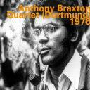 艺人名: A - 【送料無料】 Anthony Braxton アンソニーブラクストン / Dortmund 1976 輸入盤 【CD】
