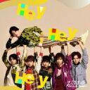 超特急 / Hey Hey Hey 【YUSUKEセンター盤】 【CD Maxi】