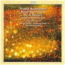 Composer: Ka Line - クロンマー(1759-1831) / クロンマー: ファゴット四重奏曲集、モーツァルト: ファゴットとチェロのためのソナタ ヒュブナー、リューティ、イートン、ラツコ 輸入盤 【CD】