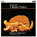 Composer: Ta Line - 【送料無料】 Tchaikovsky チャイコフスキー / 3大バレエ組曲集、『ロメオとジュリエット』 ヘルベルト・フォン・カラヤン&ウィーン・フィル(シングルレイヤー) 【SACD】