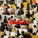 藝人名: P - Paul Motian ポールモチアン / Tribute 輸入盤 【CD】