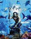 アクアマン ブルーレイ&DVDセット (2枚組) 【BLU-RAY DISC】