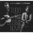 藝人名: F - 【送料無料】 Francesca Leone / Guido Di Leone / Tudo Em Bossa Nova 輸入盤 【CD】