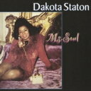艺人名: D - Dakota Staton / Ms Soul 【CD】