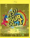 【送料無料】 Tokyo 7th シスターズ / t7s 4th Anniversary Live -FES AND YOUR LIGHT- in Makuhari Messe 【初回限定盤】(Blu-ray) 【BLU-RAY DISC】