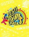 【送料無料】 Tokyo 7th シスターズ / t7s 4th Anniversary Live -FES AND YOUR LIGHT- in Makuhari Messe (Blu-ray) 【BLU-RAY DISC】