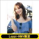 欅坂46 守屋茜 1st写真集(仮)【Loppi・HMV限定カバー版】 / 守屋茜 【本】
