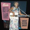 藝人名: S - 【送料無料】 Sister Rosetta Tharpe / Shout Sister Shout 輸入盤 【CD】