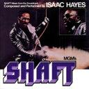 藝人名: I - 【送料無料】 Isaac Hayes アイザックヘイズ / Shaft 輸入盤 【CD】