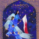 藝人名: B - Bamboo (Dance) / Daughters Of The Sky 輸入盤 【CD】