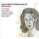 精選輯 - Jazz At Berlin Philharmonic IX: Pannonica - Tribute To The Jazz Baroness 輸入盤 【CD】