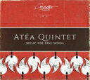 作曲家名: A行 - 【送料無料】 オルウィン、ウィリアム(1905-1985) / Concerto For Flute & Wind Instruments: Atea Quintet Etc +mozart: (Winds)sonata For 4 Hands 輸入盤 【CD】