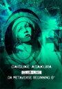浅倉大介 / Daisuke Asakura Club+live Da Metaverse Beginning θ 【DVD】