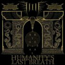 Artist Name: H - 【送料無料】 Humanity's Last Breath / Abyssal 輸入盤 【CD】