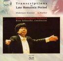 作曲家名: Sa行 - 【送料無料】 Schubert シューベルト / (Orch: 近衛秀麿)string Quintet: 高関健 / 群馬so +j.s.bach / Mahler 【CD】
