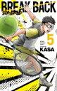 Break Back 5 少年チャンピオン・コミックス / KASA (漫画家) 【コミック】